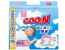 Bảng giá tã dán Goon cập nhật tháng 10/2016