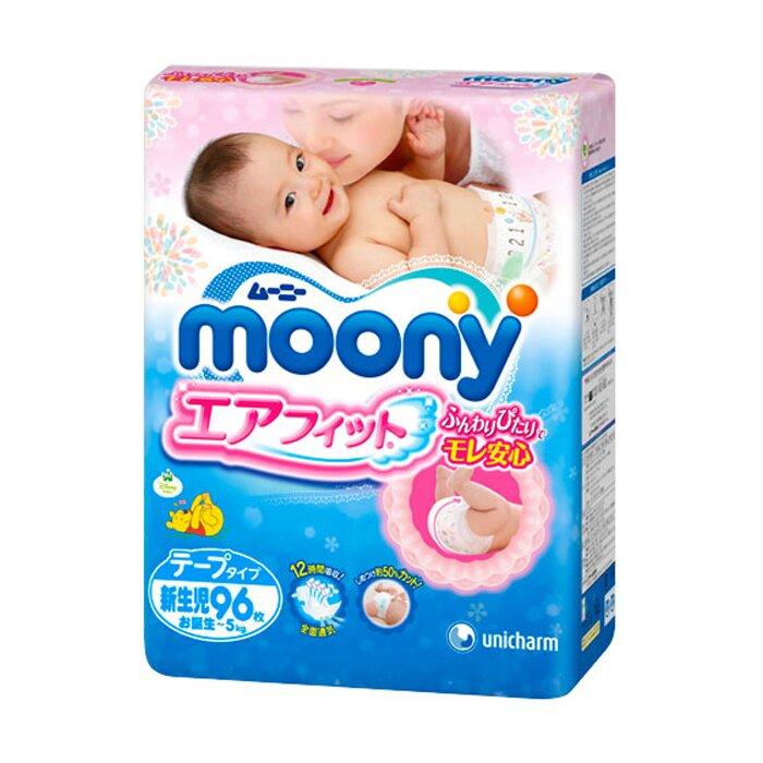 Bảng giá tã dán Moony cập nhật tháng 10/2016
