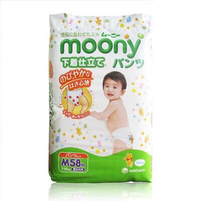 Bảng giá tã quần Moony mới nhất (11/2017)