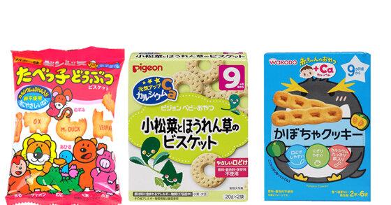 Bánh ăn dặm cho bé 9 tháng của Nhật tốt nhất