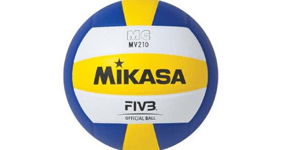 Banh bóng chuyền loại nào tốt nhất?