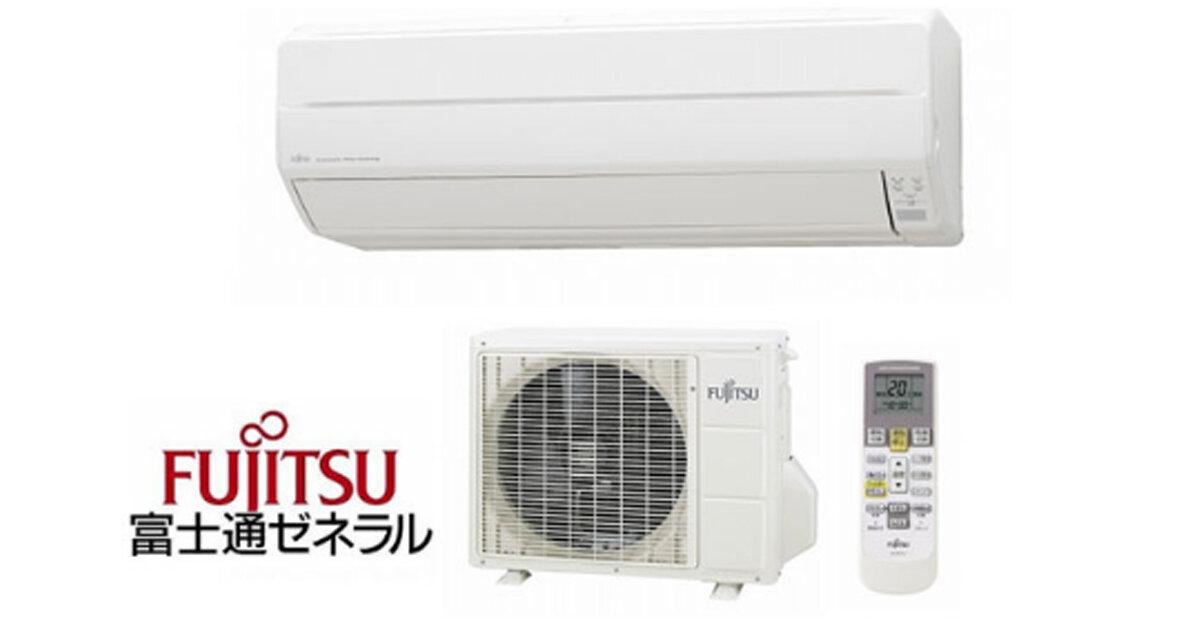 Báo giá máy lạnh điều hòa Fujitsu mới nhất 2019