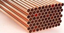 Báo giá ống đồng vật tư lắp đặt điều hòa 2019 theo yêu cầu