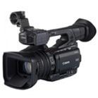 Bảng giá máy quay Canon cập nhật tháng 1/2018