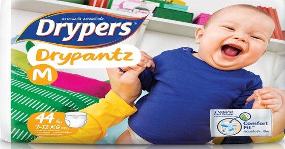 Bỉm Drypers có tốt không ?