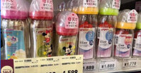 Bình sữa Pigeon nội địa Nhật có tốt không? Giá bao nhiêu?