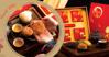 Bánh trung thu Hữu Nghị 2018 giá bao nhiêu ? Có mẫu nào nổi bật năm nay ?