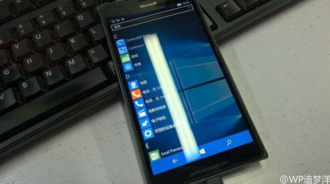 Bộ đôi smartphone Lumia 950 và 950 XL sẽ được trình làng vào tháng 10