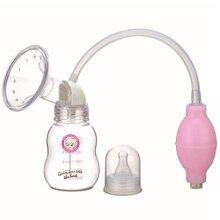 Bộ hút sữa Farlin vô trùng bằng tay BF-640 – Hút sữa đơn giản hơn