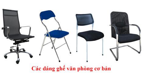 cac-dang-ghe-van-phong-co-ban-dung-trong-cong-so