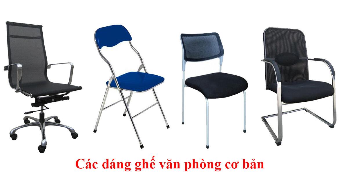 Các dáng ghế văn phòng cơ bản dùng trong công sở