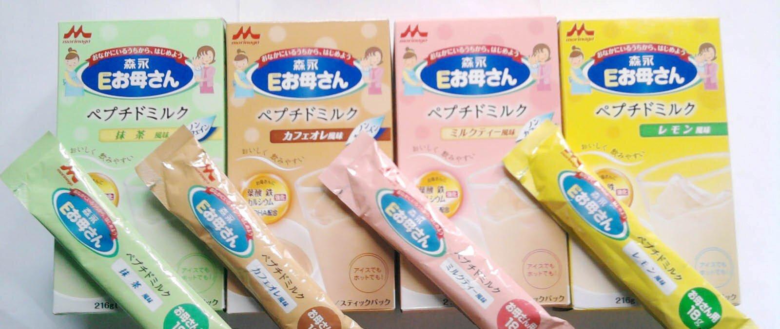 Cách pha sữa bột bà bầu Morinaga Nhật Bản