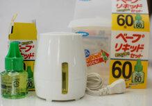 Cách sử dụng máy đuổi muỗi Nhật Bản