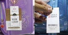 Cặp chống gù của Nhật giá bao nhiêu ?
