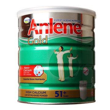 Cập nhật giá sữa bột Anlene mới nhất trong tháng 6/2017