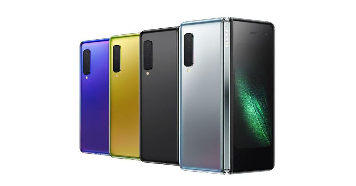 Cấu hình và giá bán chính thức điện thoại Samsung Galaxy Fold mới ra mắt