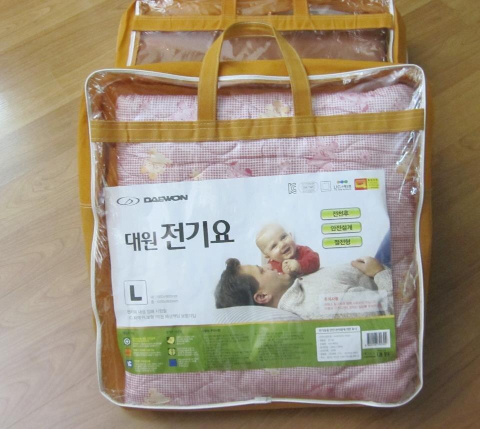 Chăn điện Hàn Quốc Daewon có an toàn không ? giá bao nhiêu ?