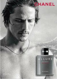 Chanel Allure Homme Sport Eau Extreme – Chai nước hoa thể thao nam hương gỗ thơm đầy nam tính