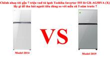 Chênh nhau tới gần 7 triệu vnđ tủ lạnh Toshiba Inverter 555 lít GR-AG58VA (X) lấy gì để thu hút người tiêu dùng so với mẫu cũ 5 năm trước ?
