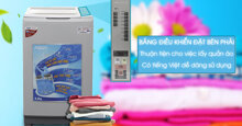 Chọn mua máy giặt Aqua nào tốt nhất ?