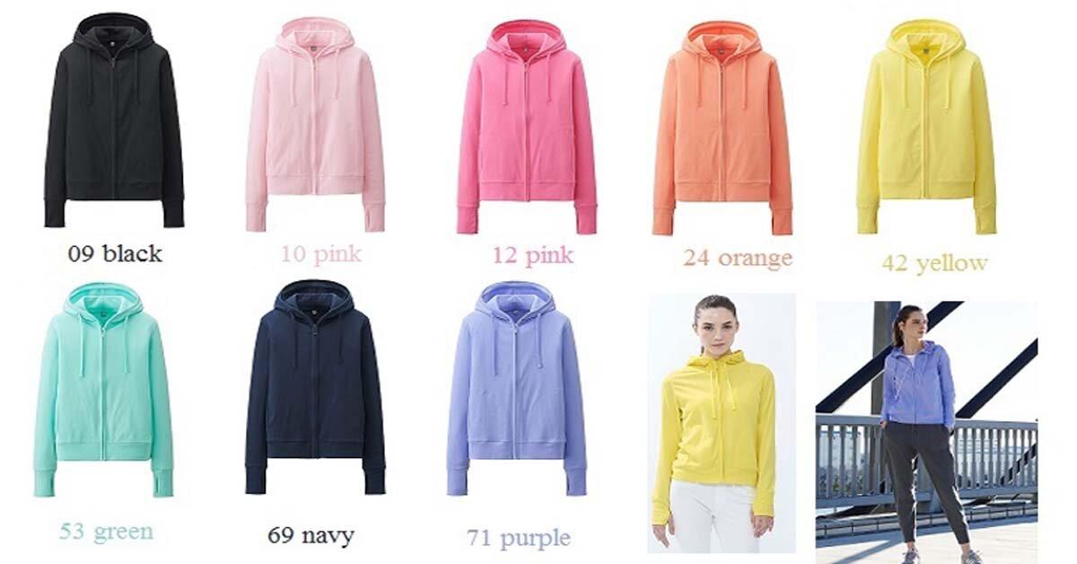 Có mấy loại áo chống nắng Uniqlo trên thị trường năm 2018?