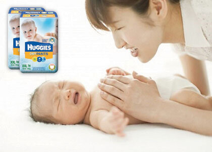 Có nên dùng tã giấy Huggies cho bé?