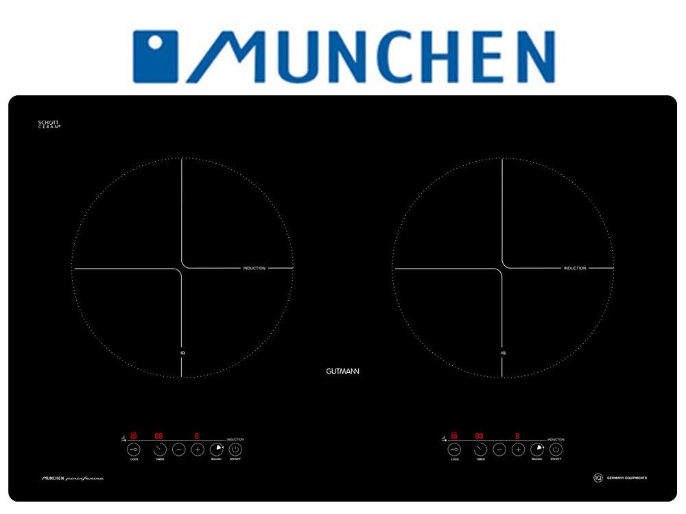 Có nên mua bếp từ đôi Munchen M50 max với giá 13 triệu đồng?