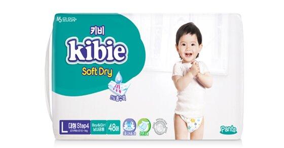 Có nên mua bỉm Kibie Hàn Quốc ?