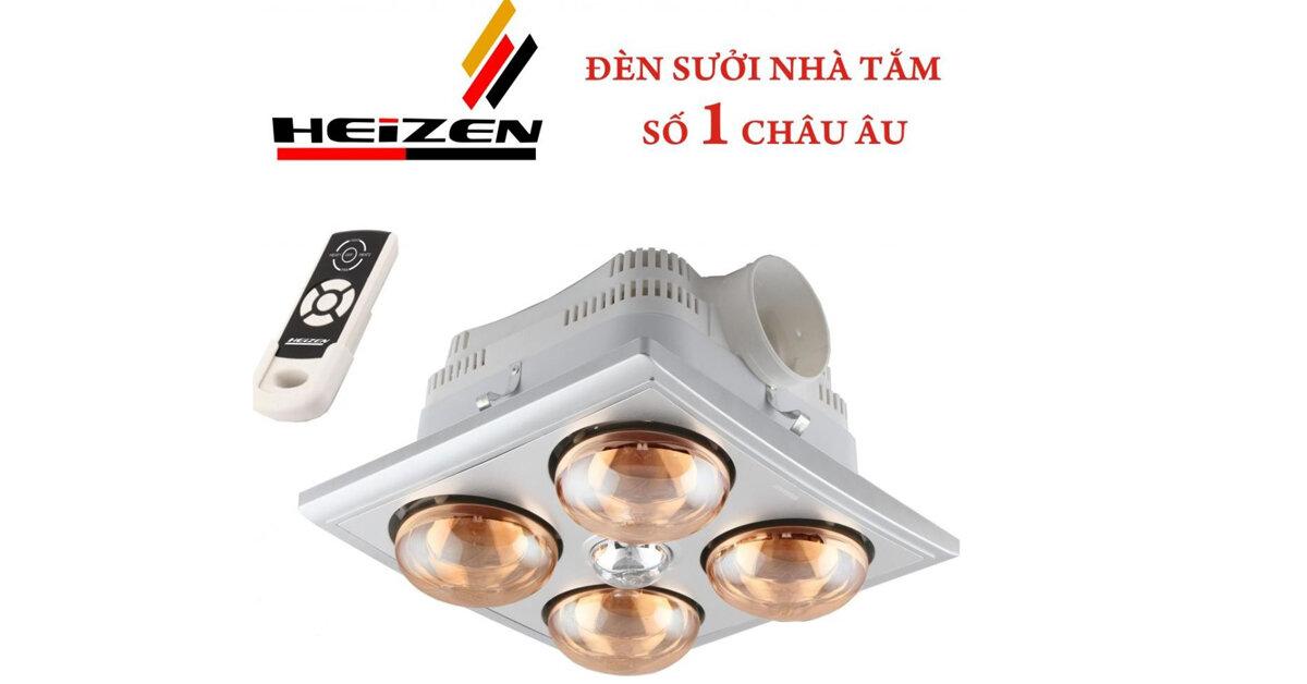 Có nên mua đèn sưởi nhà tắm Heizen HE4B-R (HE-4BR) không ? Giá bao nhiêu ?