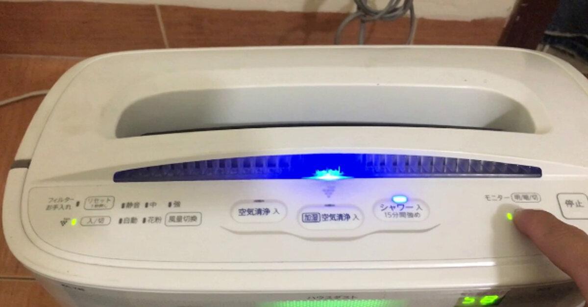 Có nên mua máy lọc không khí nội địa Nhật không ? Tại sao ?