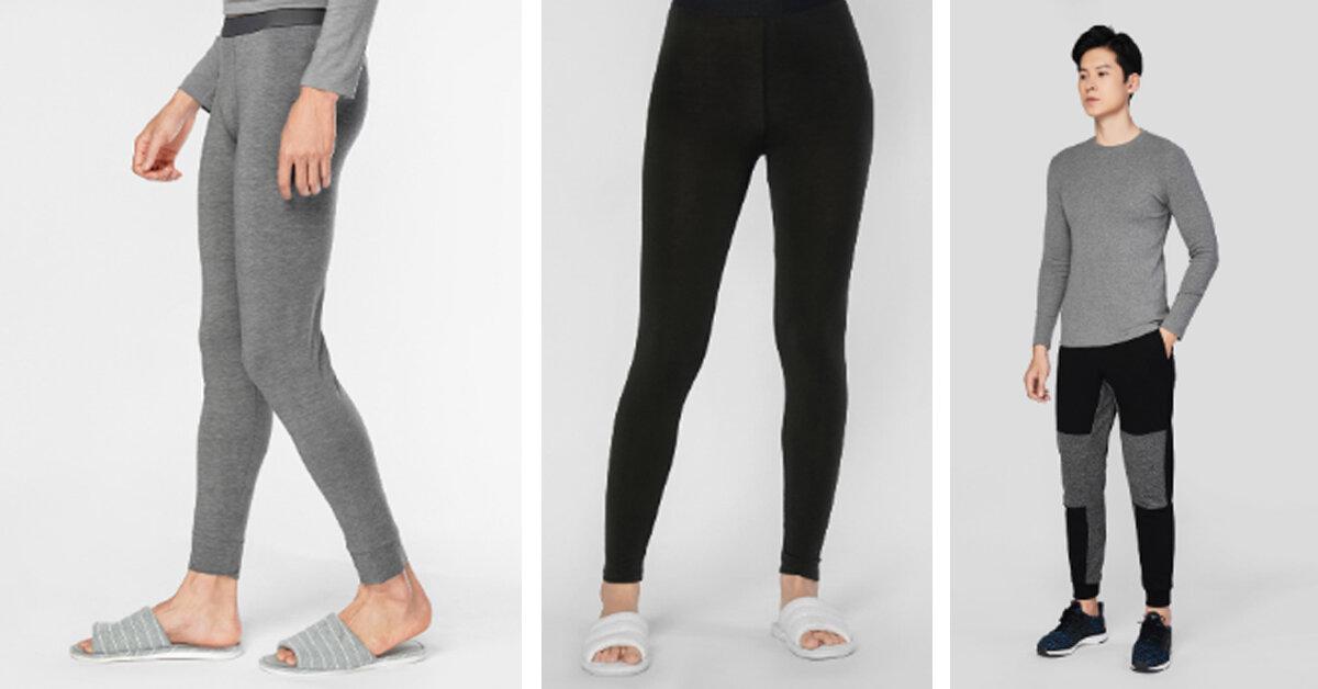 Có nên mua quần giữ nhiệt nam Canifa không ?