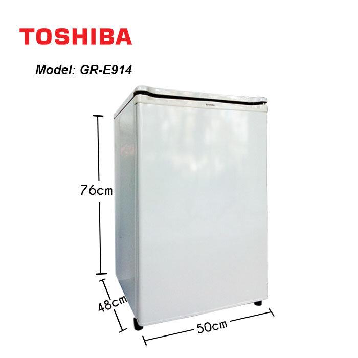 Có nên mua tủ lạnh mini Toshiba không?