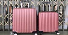 Có nên mua vali giá rẻ để sử dụng hay không?