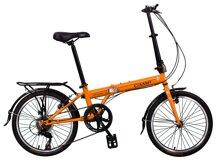 Có những loại xe đạp nào? (Phần 5: Xe đạp gấp)