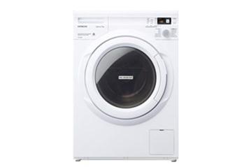 Máy giặt Hitachi BDW80PSP (WH) - Lồng ngang, 8 Kg