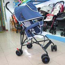 Giá xe đẩy trẻ em Gluck mới nhất là bao nhiêu?