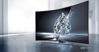 [Tư vấn] Có nên chọn mua tivi màn hình cong Samsung hay không ?