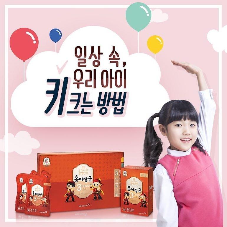 Lưu ý khi cho trẻ sử dụng hồng sâm Hàn Quốc