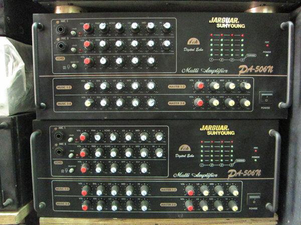 Đánh giá âm ly (amplifier) Jarguar Suhyoung PA-506N (KOMI)