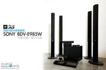 Đánh giá dàn âm thanh Bluray 3D Sony BDV-E985W – 5.1 kênh
