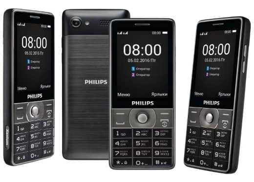 Đánh giá điện thoại Philips E570 – Nghe gọi trong 6 tháng mới hết pin