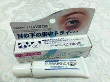 Đánh giá kem trị quầng thâm mắt Kumargic Eye Nhật