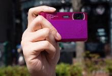 Đánh giá máy ảnh du lịch Sony Cyber-shot DSC-TX30