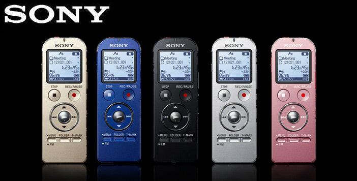 Đánh giá máy ghi âm Sony ICD-PX440: gọn nhẹ và tiện dụng