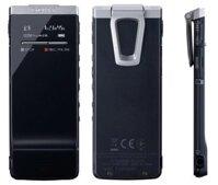 Đánh giá máy ghi âm Sony ICD-TX50