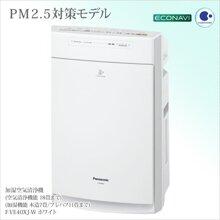 Đánh giá máy lọc không khí và tạo ẩm Panasonic F-VZJ35-W