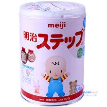 Đánh giá sữa bột Meiji Nhật Bản