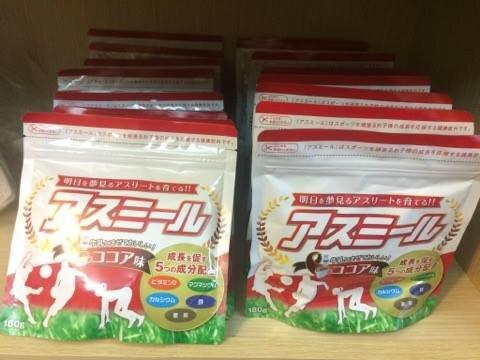 Đánh giá sữa tăng chiều cao Asumiru của Nhật