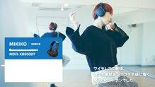 Đánh giá tai nghe âm Bass XB Sony MDR-XB950BT (Đen)