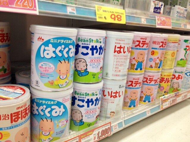 Đánh giá ưu nhược điểm của các dòng sữa công thức Nhật Bản